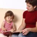Особенности развития речи трехлетнего ребенка